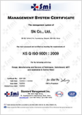 ISO 9001 certification (SQM-1231) / SMI